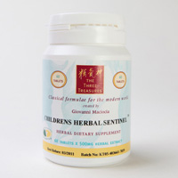 childrens_herbal_sentinel