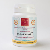 clear_yang