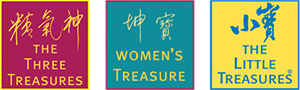 three_treasures_sidebar_icons