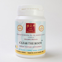 clear_the_root