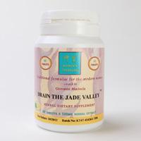 drain_the_jade_valley
