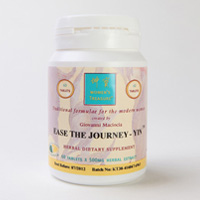 ease_the_journey_yin